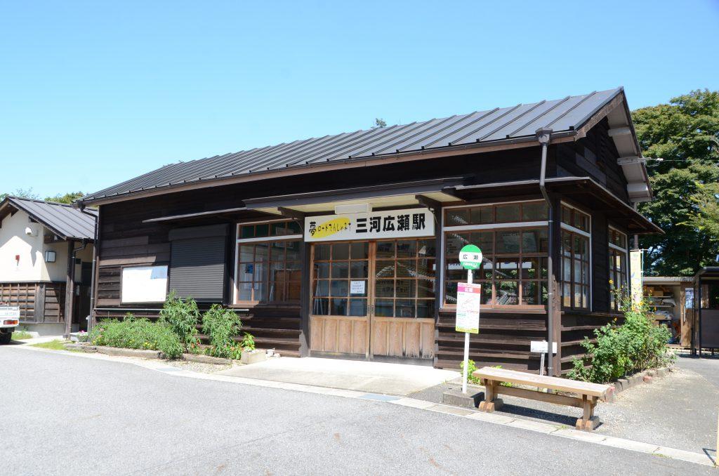 旧三河広瀬駅カフェ